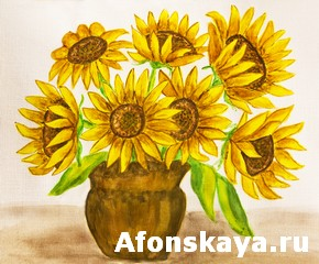 Sunflowers, watercolours