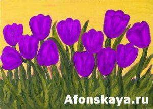 Purple tulips, painting