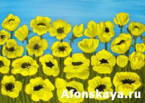 Yellow poppies, painting