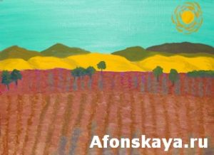 Orange field, painting