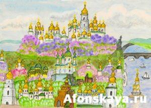 Kiev, painting