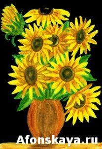 Sunflowers on black, painting