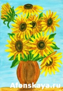 Sunflowers, painting