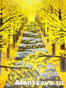 Autumn avenue, hand drawn painting