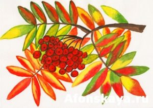 Ashberry, painting