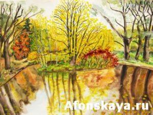 Autumn landscape, hand drawn picture