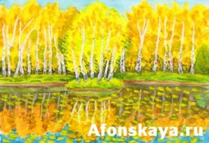Autumn, birch forest and little island with birches, painting