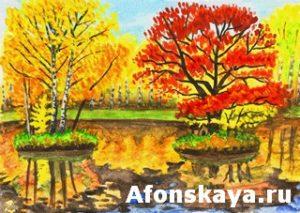 Autumn landscape, watercolours
