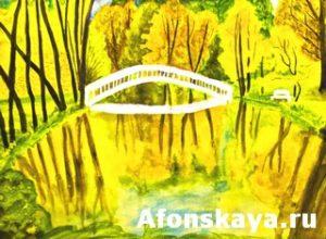 Autumn landscape, painting, watercolours