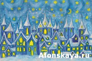 Dreamstown, painting