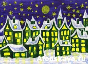 Dreamstown green, painting