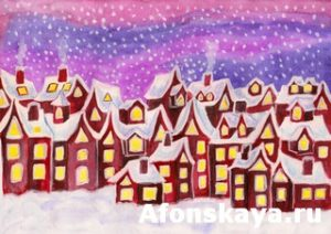 Dreamstown, in raspberry pink colours, painting