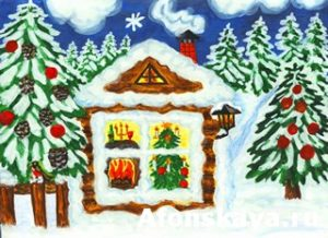 Christmas postcard, hand drawn