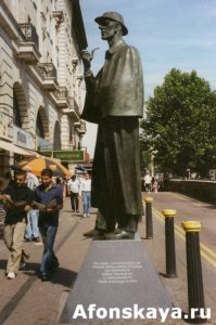 Лондон памятник Шерлоку Холмсу