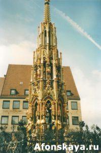 Нюрнберг Германия