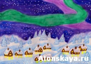 Northern lights, painting