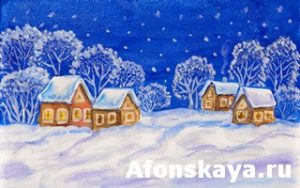 Winter landscape on dark blue sky