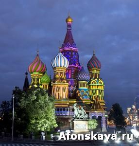 Покровский собор Василия Блаженного Москва