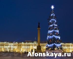 Christmas tree and Winter palace (Hermitage art museum), St. Pet