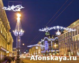 St. Petersburg, Nevskiy prospectus street at night
