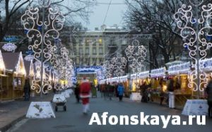 Christmas market, St. Petersburg