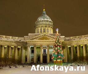 Christmas tree and Kazanskiy cathedral, St. Petersburg