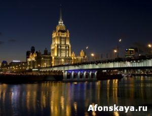 "Moscow, hotel ""Ukraine"" (""Radisson Royal"")"