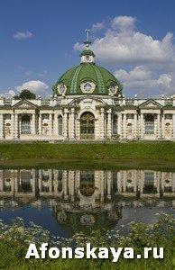 Kuskovo, Moscow