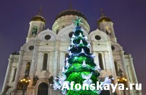 Moscow, christmas tree and cathedral of Jesus Christ Saviour