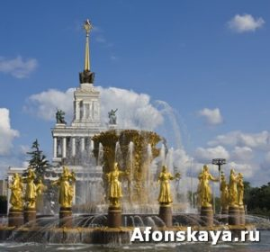 Moscow, fountain