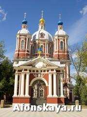 Москва собор Святого Климента