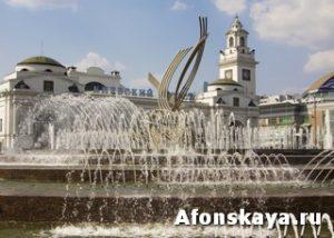 Москва площадь Европы фонтан