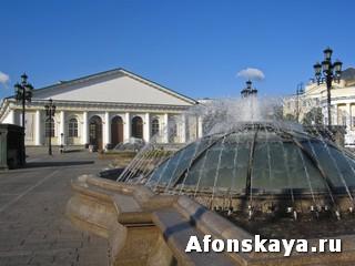 Москва Манежная площадь