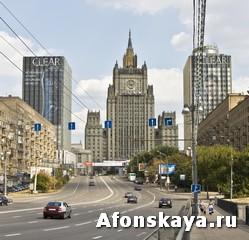 Москва МИД Министерство Иностранных дел