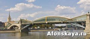 Москва мост Богдана Хмельницкого Киевский