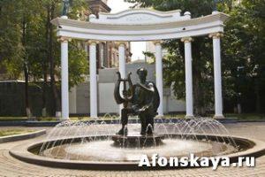 Москва сад Аквариум фонтан Аполлон