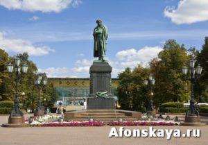Москва памятник Пушкину