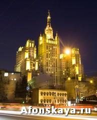 Москва высотка на Кудринской площади