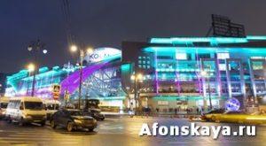 Москва Торговый центр Европейский