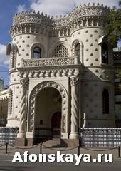 Москва дворец Морозова