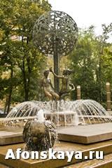 Москва фонтан Адам и Ева