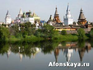 Москва Кремль в Измайлово