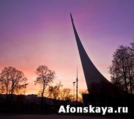 Москва музей Космонавтики