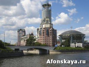 Москва бизнес центр Красные холмы