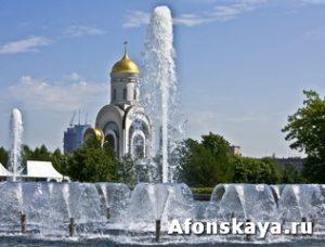 Москва фонтаны церковь Святого Георгия
