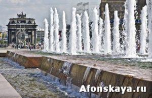 Москва фонтаны Триумфальная арка