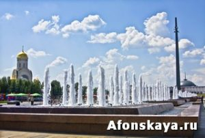 Москва Поклонная гора музей фонтаны церковь Святого Георгия