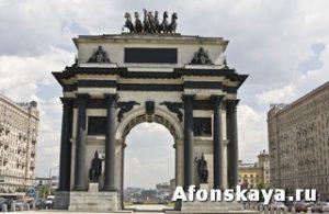 Москва Триумфальная арка