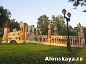 Москва Царицыно мост