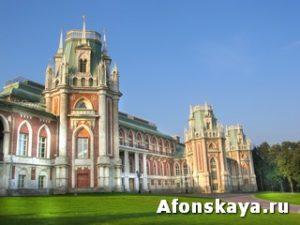 Москва дворец Царицыно